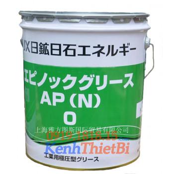 Mỡ Chịu Nhiệt Epnoc Grease AP (N)0