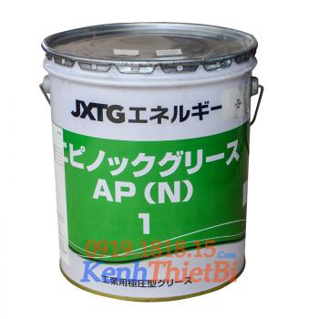 Mỡ Chịu Nhiệt Epnoc Grease AP (N)1